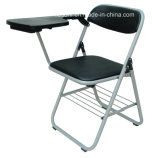 Leather Chair /Meeting Chair /Folding Chair for Wholesale (NS-TRC053)