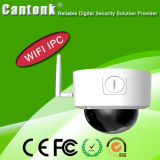 2MP High Resolution WiFi IP Dome Camera (KIP-DH20)