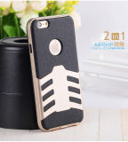 Top Quality Hot Sale 2 in 1 Airship Case for iPhone Shock Proof