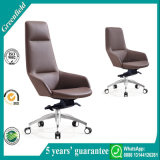 Modern Leather High Back Office Chair