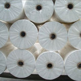 SMS Nonwoven Fabric/Medical SMS Cloth/SMMS