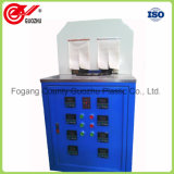 Most Popular Sell Guozhu Electric Infrared Heater for Blowing Machine