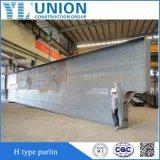 AISI/ASTM/BS-En/DIN/GB/JIS/Ipe Steel Structure Industrial Material