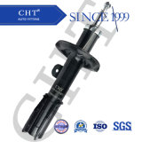 Auto Part Supplier Shock Absorber Price for GM Chevrolet Kepaqi 95948811