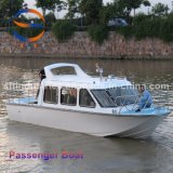 11.5m China Fiberglass Pleasure Passenger Boat FRP Boat Body