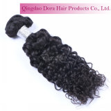 Celebrity Choice Natural Black Virgin Brazilian Human Hair Weft Extensions