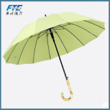 Top Quality Promotional Cheap Custom Logo Print Umbrella