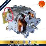 7625 Hot Sale Universal Motor Price