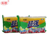 Best Price Household Cheap Powerful Laundry Antiseptic Multipurpose Travel Natural Soap