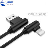 Original OEM USB Charge Cable for Samsung Tablet