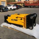 20crmo Hammer Sb81 Hydraulic Rock Breaker with Wholesale Price
