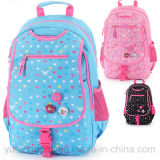 Hot Sell Fashion Leisure Primary School Backpack Yf-Lb1707