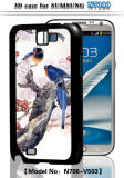 3D Case for Samsung Galaxy Note II N7100 (V503)