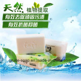 Plant Oil Laundry Soap for Baby Clothes