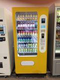 Economic Price Vending Machine