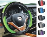 Wholesale High Quality Carbon Steering Wheel Cover