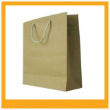 Newly Craft Paper Shopping Bags
