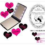 Portable Mirror with LED Light / LED Light Makeup Mirror