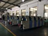 F Series 4-Color Offset Printing Machine