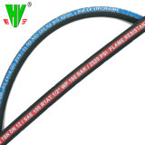 Hot Sale Rubber Products From Professional Hoses Manufacturer SAE 100 R1