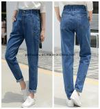 Fashion Clothing Women Loose High Waist Denim Jeans