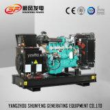 Wholesale 30kw Cummins Electric Power Diesel Generator with Stamford Alternator