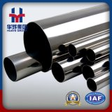 ASTM A554 Stainless Steel Welding Tube Pipe at Wholesale Price