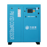 22kw Oil-Less Single VSD Screw Compressor 3 Phase with High Efficiency Unique Designed Germany Technology for Industrial