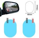 Auto Parts Anti Fog Film for Car Rearview Mirror Rainproof Film