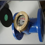 Horizontal Woltmann/Industrial Flanged Removable Element Water Meter for Cold/Hot Water