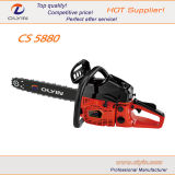Chainsaw Ocs-5880