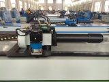 Numerical Control CNC Tube Bender with Ce Certificate (GM-SB-76CNC)