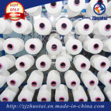 High Quality China Nylon Yarn Air Covered Yarn