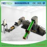PP PE Film Granulating Machine/HDPE LDPE Recycling Pelletizing Line/Waste Plastic Granules Making Machine Price