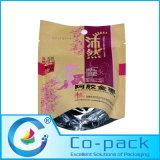 Paper Foil Fishing Bait Zip-Lock Bag