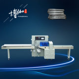 Semi-Automatic Aluminum Strips Packaging Machine Price