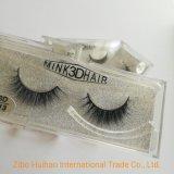Wholesale Price False Eyelashes with Custom Eyelash Packaging
