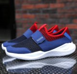 Men's Breathable Casual Mesh Sports Shoes