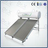 New Design High Efficiency Flat Plate Integrated Solar Water Heater