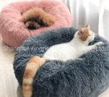 Deep Sleeping Pet Bed