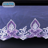 Hans Wholesale China Beige Korea Lace Fabric