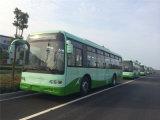 30 Seats City Bus with Cummins Engine