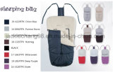Wholesale Baby Care Sleeping Bag