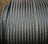 1960MPa Steel Core Galvanized Steel Wire Rope 6X37