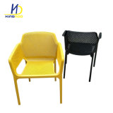 Replica Scandinavian PP Stacking Plastic Armchair