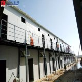 Prefabricated Steel Structure Labor Camp Prefab House