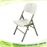 Factory Price High Quality White Folding Chairs