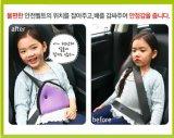 Triangle Nylon Child Kids Car Safety Belt Adjuster Toddlers Car Safety Seat Belt