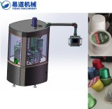 Fully Automatic Coffee Capsule Filling Sealing Packing Machinery for Nespresso K-Cup Lavazza Dolce Gusto
