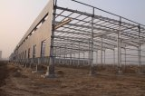 H Beam Steel Structure Warehouse with Office